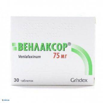 Венлаксор таблетки 75 мг, №30