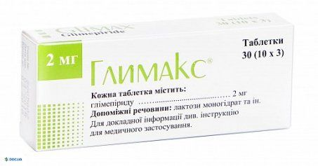 Глимакс таблетки 3 мг блистер, №30