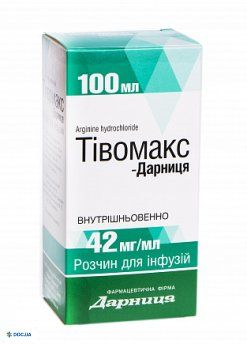 Тивомакс-Дарница р-р для инфузий 42 мг/мл 100 мл
