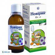 Препарат: Новирин сироп 5% фл. 120 мл с мерн. стакан. №1