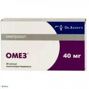 Омез  капсулы 40 мг блистер №28