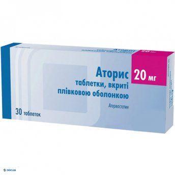 Аторис таблетки, п/о 20 мг, №30