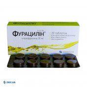 Препарат: Фурацилин таблетки 20 мг, №20 Галичфарм