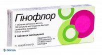 Препарат: Гинофлор таблетки вагинальные №6