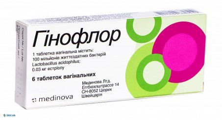 Гинофлор таблетки вагинальные №6