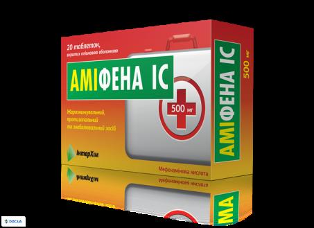 Амифена Іc таблетки 500 мг №20