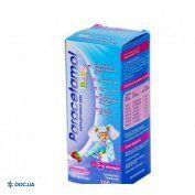 Препарат: Парацетамол Беби суспензия оральная 120 мг/5 мл флакон 100 мл, №1