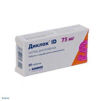 Диклак ID таблетки 75 мг № 20
