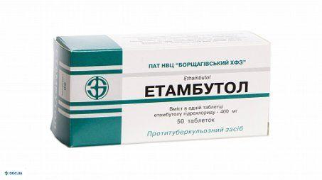 Этамбутол таблетки 400 мг, №50