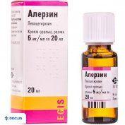 Препарат: Алерзин капли 5 мг/мл 20 мл