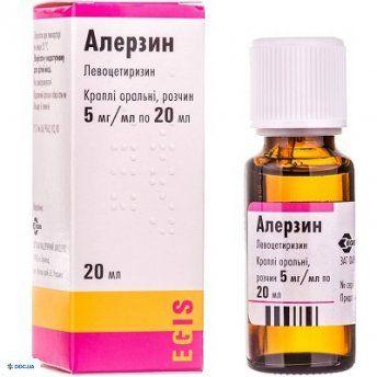 Алерзин капли 5 мг/мл 20 мл