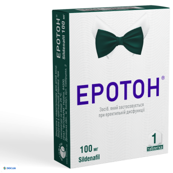 Эротон таблетки 100 мг, №1