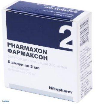 Фармаксон р-р д/ин 250 мг/мл амп 2 мл, №5 Фармасел