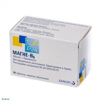 Магне-В6 таблетки №50