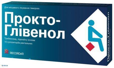 Прокто-Гливенол суппозитории №10