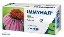 Препарат: Иммунал таблетки 80 мг блистер, №20