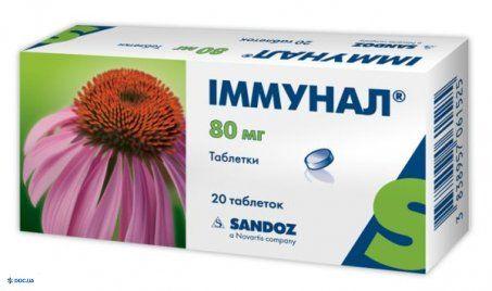 Иммунал таблетки 80 мг блистер, №20