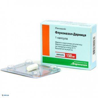 Флуконазол-Дарница капсула 150 мг №1