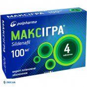 Препарат: Максигра 100 мг №4