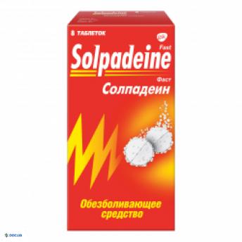 Солпадеин растворимые таблетки № 12