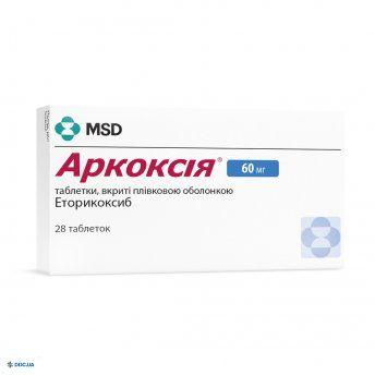 Аркоксия таблетки, п/о 60 мг блистер, №28