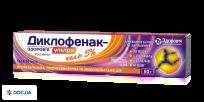 Препарат: Диклофенак-здоровье ультра гель 50 мг/г туба 50 г, №1