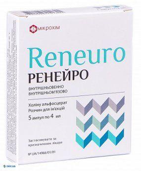 Ренейро раствор для инъекций 250 мг/мл ампула 4 мл, №5