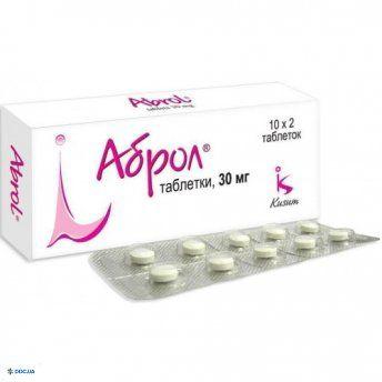 Аброл таблетки 30 мг блистер, №20