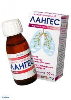 Лангес р-р оральный 50 мг/мл 60 мл