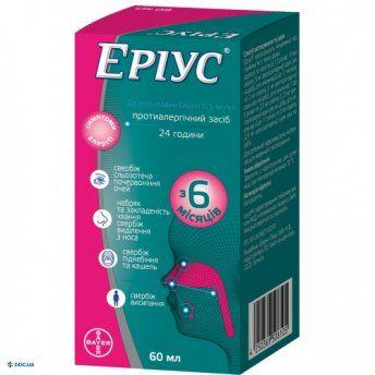 Эриус сироп 0,5 мг/мл флакон 60 мл