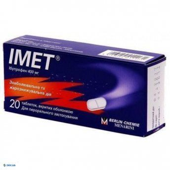 Имет таблетки 400 мг №20