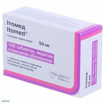 Итомед таблетки 50 мг №100