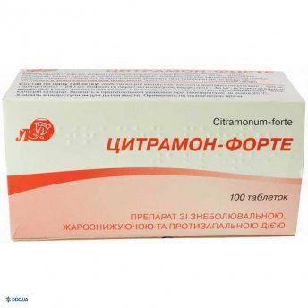 Цитрамон-Форте таблетки №100