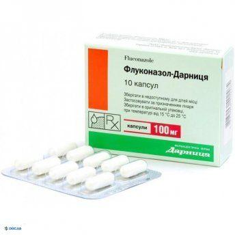 Флуконазол капсулы 100 мг №10 Дарница