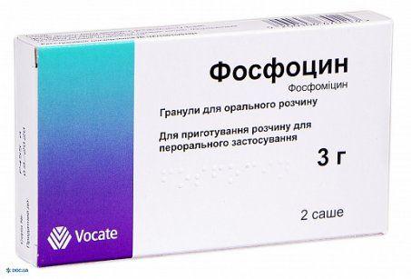 Фосфоцин гранулы для орального раствора 3 г саше, №2