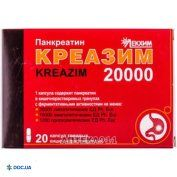 Препарат: Креазим 20000 капсулы 0,28 г №20
