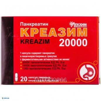 Креазим 20000 капсулы 0,28 г №20