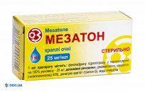 Препарат: Мезатон капли глазные 25 мг/мл флакон 5 мл №1