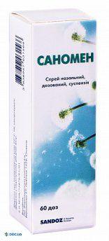 Саномен спрей назальный дозированный, суспензия 50 мкг/доза контейнер, 60 доз, №1