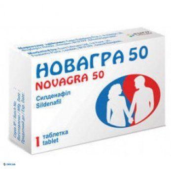 Новагра 50 мг, N1