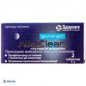Препарат: Глутаргин Алкоклин таблетки 1 г №2