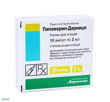 Папаверин-Дарница раствор для инъекций 20 мг/мл ампула 2 мл №10