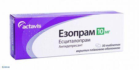 Эзопрам таблетки 10 мг, №30