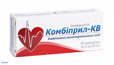 Комбиприл-КВ таблетки №30