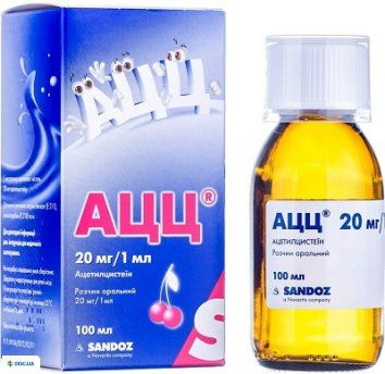 АЦЦ раствор оральный 20 мг/мл флакон 100 мл