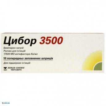 Цибор 3500 раствор для инъекций 17500 МЕ антифактора-Ха/мл шприц 0,2 мл №10