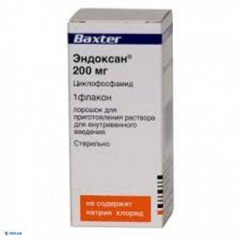 Эндоксан порошок  200 мг №1