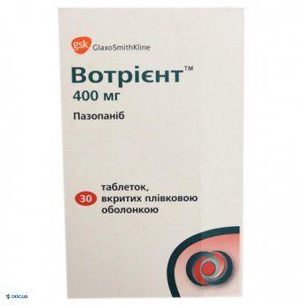 Препарат: Вотриент таблетки 400 мг №30
