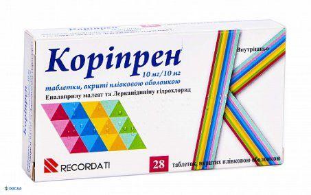 Корипрен таблетки 20 мг + 10 мг №56