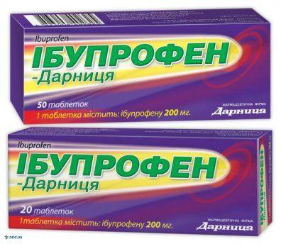 Препарат:  Ибупрофен Дарница таблетки 200 мг №50